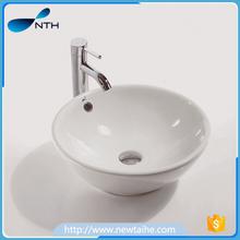 MY-3057臺上洗手盆